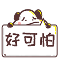 NoHappyDeZhi messages sticker-4