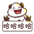 NoHappyDeZhi messages sticker-2