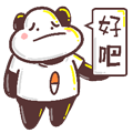 NoHappyDeZhi messages sticker-3