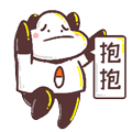 NoHappyDeZhi messages sticker-11