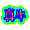 Polychromatic messages sticker-10