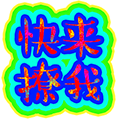 Polychromatic messages sticker-1