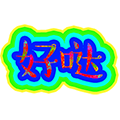 Polychromatic messages sticker-0