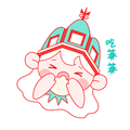 YUhppy messages sticker-7