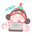 YUhppy messages sticker-4
