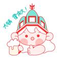 YUhppy messages sticker-1