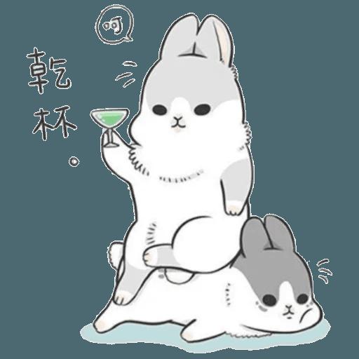 Machiko Rabbit Pack# 2 messages sticker-5