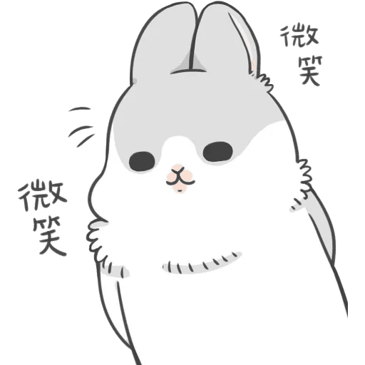 Machiko Rabbit Pack# 2 messages sticker-3