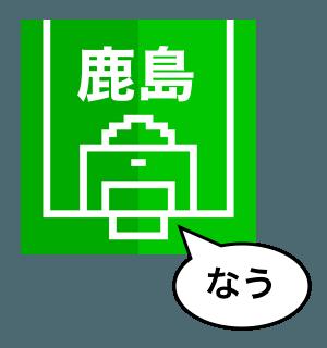 拉达里本表情 messages sticker-3