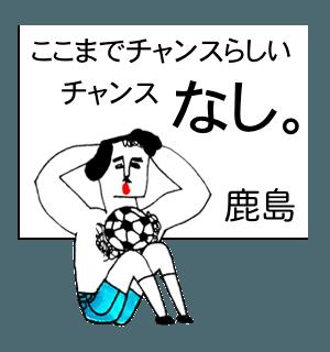 拉达里本表情 messages sticker-8