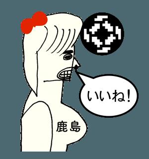 拉达里本表情 messages sticker-5