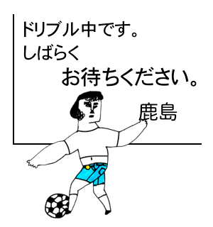 拉达里本表情 messages sticker-9
