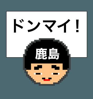 拉达里本表情 messages sticker-11