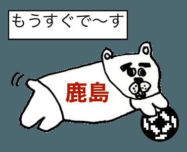 拉达里本表情 messages sticker-10
