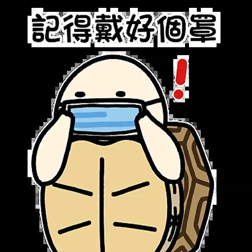 哦嘿哟电竞啦啦 messages sticker-6