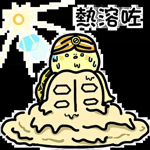 哦嘿哟电竞啦啦 messages sticker-7