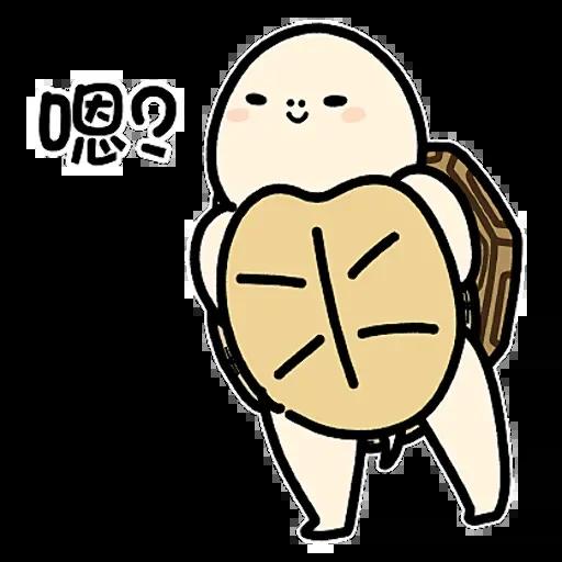 哦嘿哟电竞啦啦 messages sticker-4