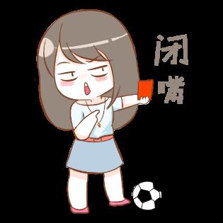 足球6贴图-手机短信贴图 messages sticker-3