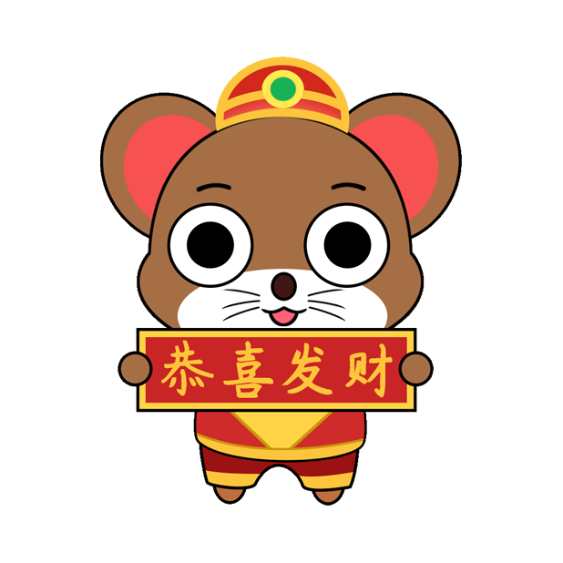 可爱俏皮鼠 messages sticker-10