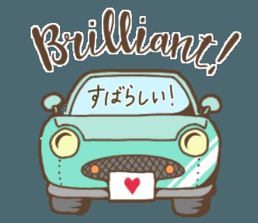 SwingingLondon messages sticker-7