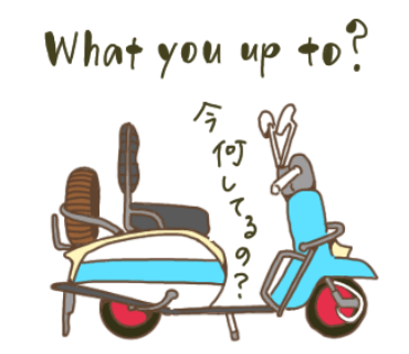 SwingingLondon messages sticker-11