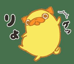 Mr. Oji_san Stickers messages sticker-10