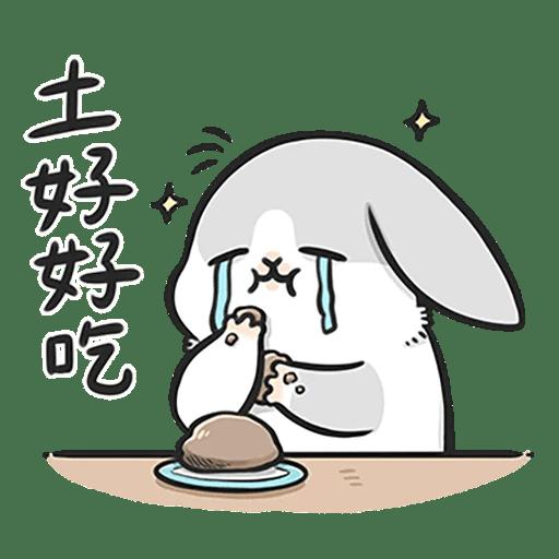 Machiko Rabbit Pack# 4 messages sticker-9