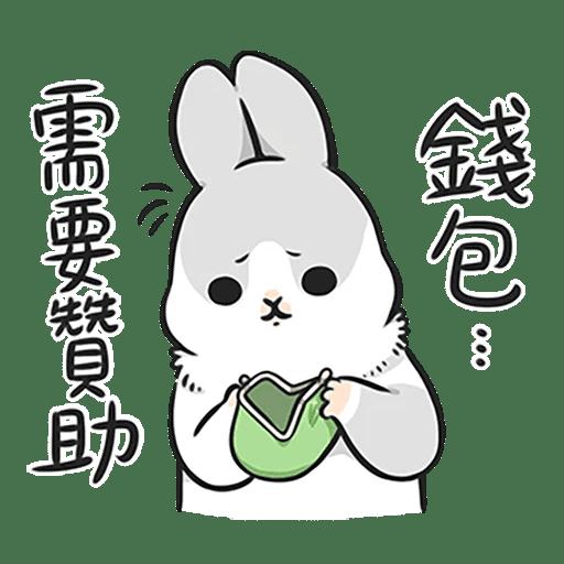 Machiko Rabbit Pack# 4 messages sticker-10