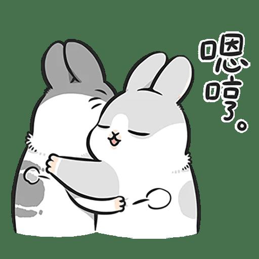 Machiko Rabbit Pack# 4 messages sticker-7