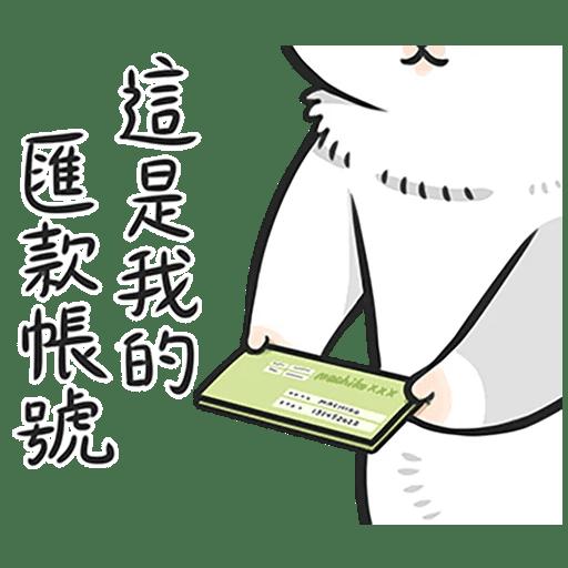 Machiko Rabbit Pack# 4 messages sticker-11