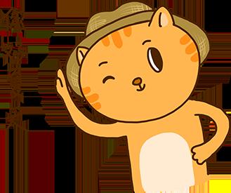 Cheoekyigmouthcat sticker messages sticker-6