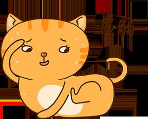 Cheoekyigmouthcat sticker messages sticker-3