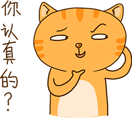 Cheoekyigmouthcat sticker messages sticker-0