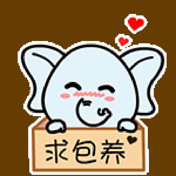 象村村 messages sticker-1