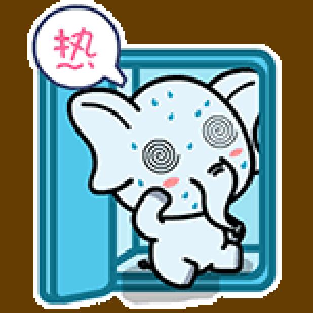 象村村 messages sticker-3