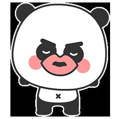 Arrogant Panda messages sticker-0