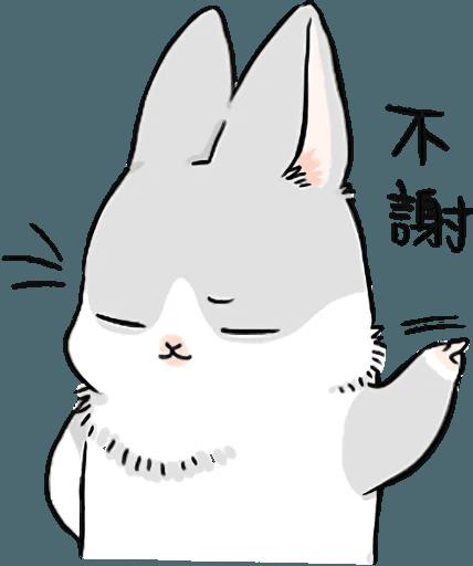 Machiko Rabbit Pack# 5 messages sticker-7