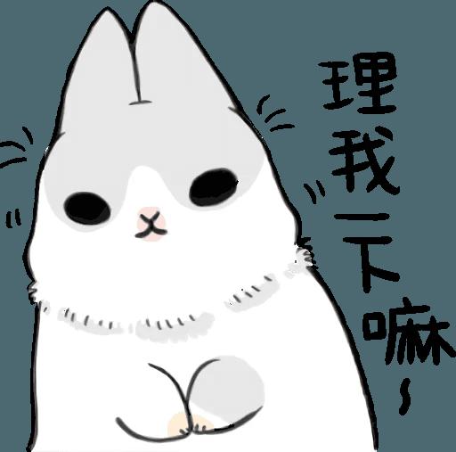 Machiko Rabbit Pack# 5 messages sticker-1