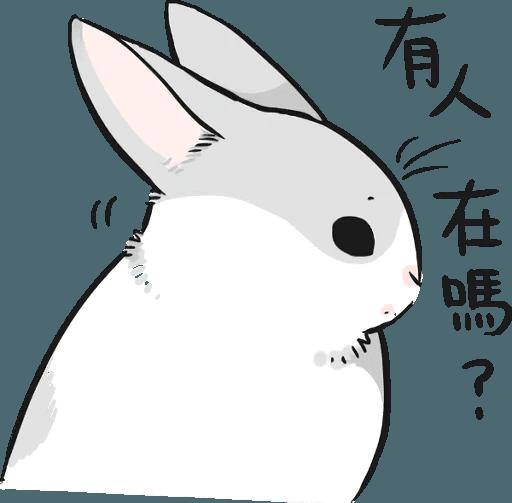 Machiko Rabbit Pack# 5 messages sticker-0