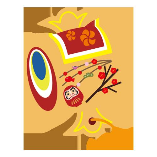 HUBETA messages sticker-0