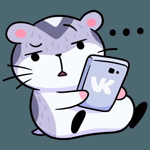 Cute Hammy messages sticker-1