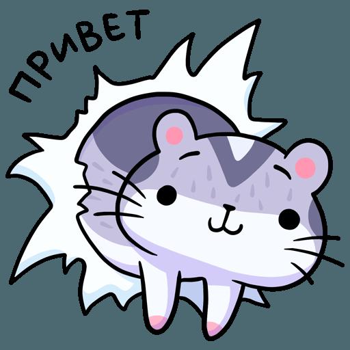 Cute Hammy messages sticker-8