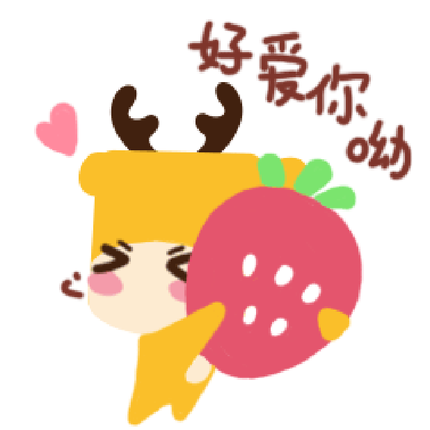 康康阿鹿 messages sticker-9