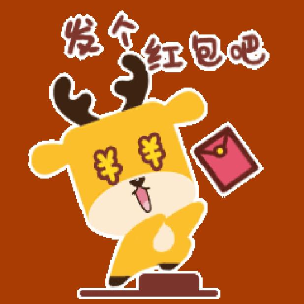 康康阿鹿 messages sticker-7