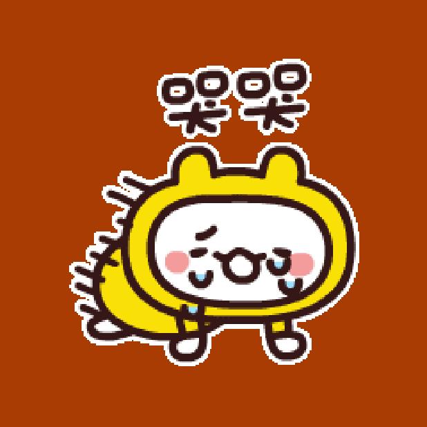 白脸八仔图 messages sticker-10