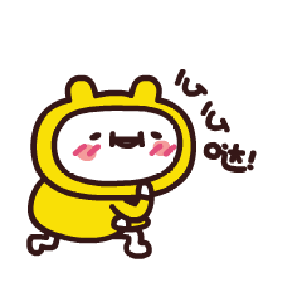 白脸八仔图 messages sticker-4