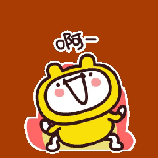 白脸八仔图 messages sticker-1