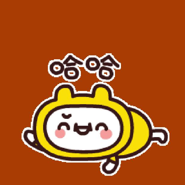 白脸八仔图 messages sticker-9