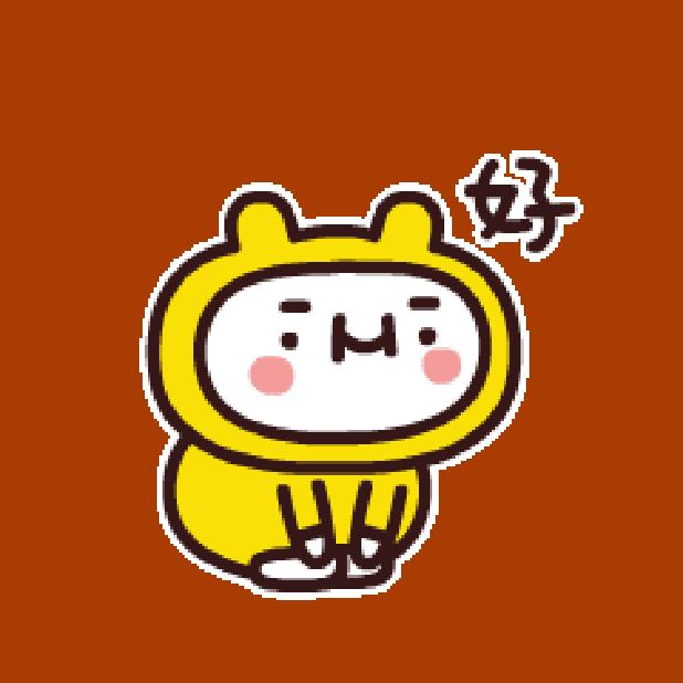 白脸八仔图 messages sticker-5