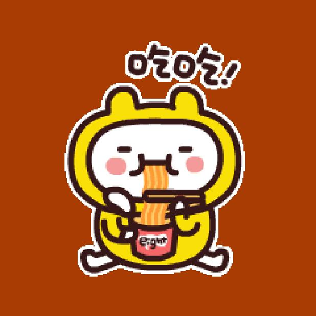 白脸八仔图 messages sticker-8